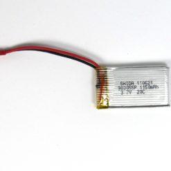 /tmp/con-5e27cafd98f34/103729_Product.jpg