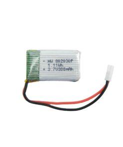 S39-14 Battery